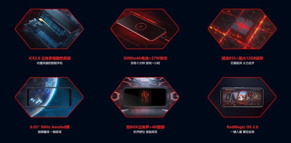 nubia Red Magic 3はゲームを快適にプレイするためだけに設計されているスマートフォン