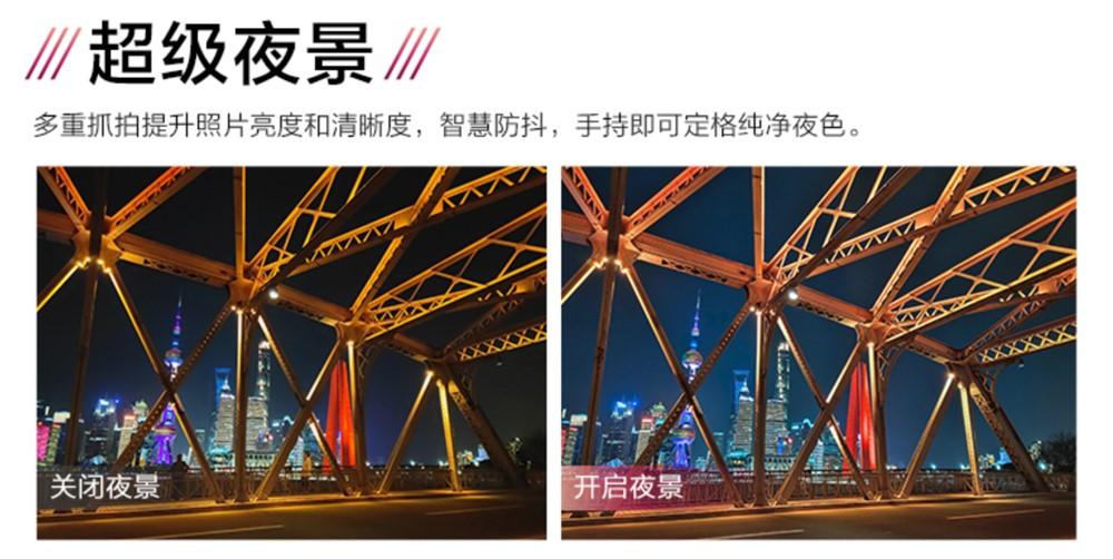 vivo S1 Proは夜景に強いカメラを搭載!