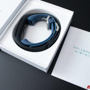 【当選者発表!】Tigerhu製スマートバンド(未使用品)を1名様にプレゼント!