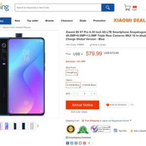 [高い]Xiaomi Redmi K20 Proのグロ版「Xiaomi Mi 9T Pro」登場。価格は579.99ドル