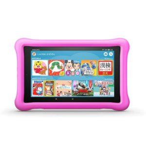 Amazon Fire HD 8キッズモデルのレビュー。子供に持たせるならベストな選択