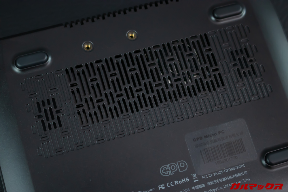 僕のGPD MicroPCはL側しか音が出ません。