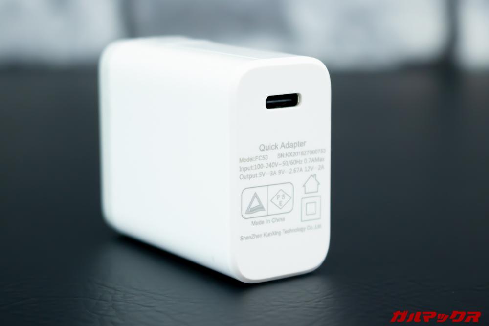 GPD MicroPCの充電器はケーブル脱着式。