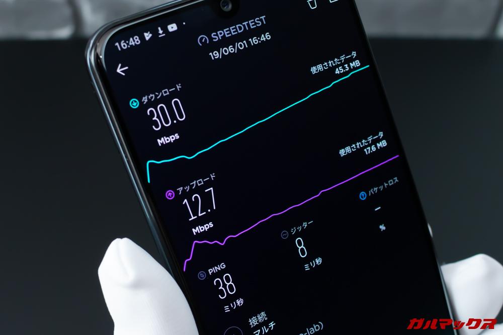 Galaxy A30はモナWi-Fiを利用できる