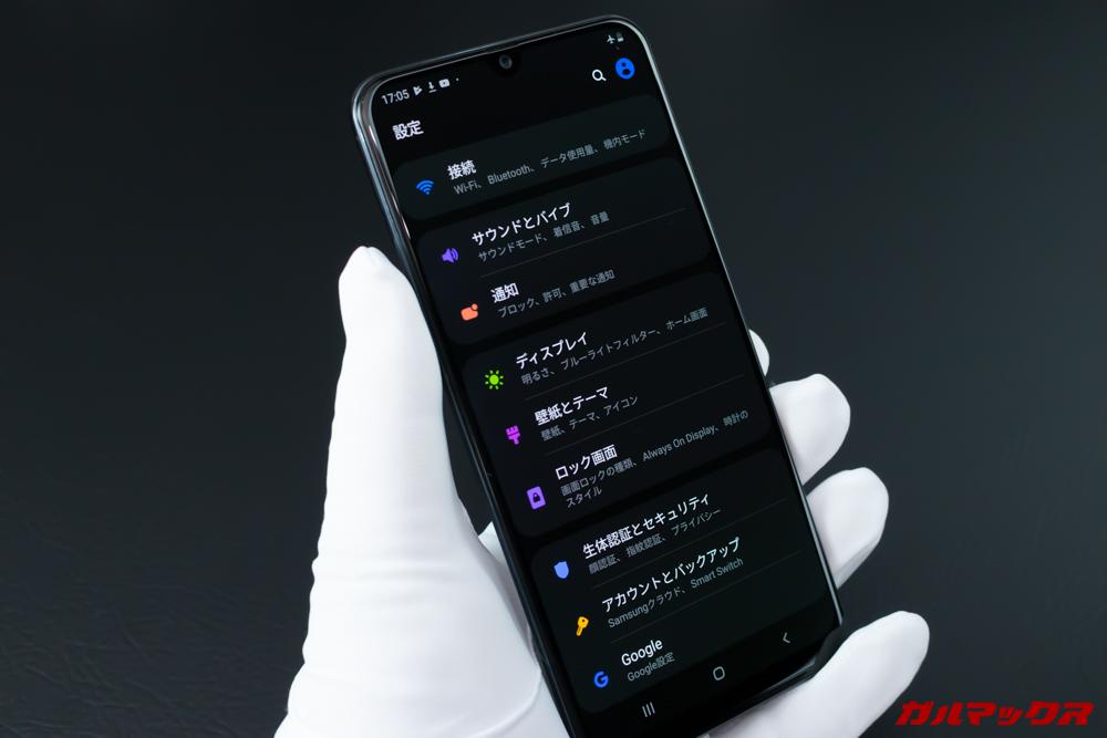 Galaxy A30はナイトモードを搭載。