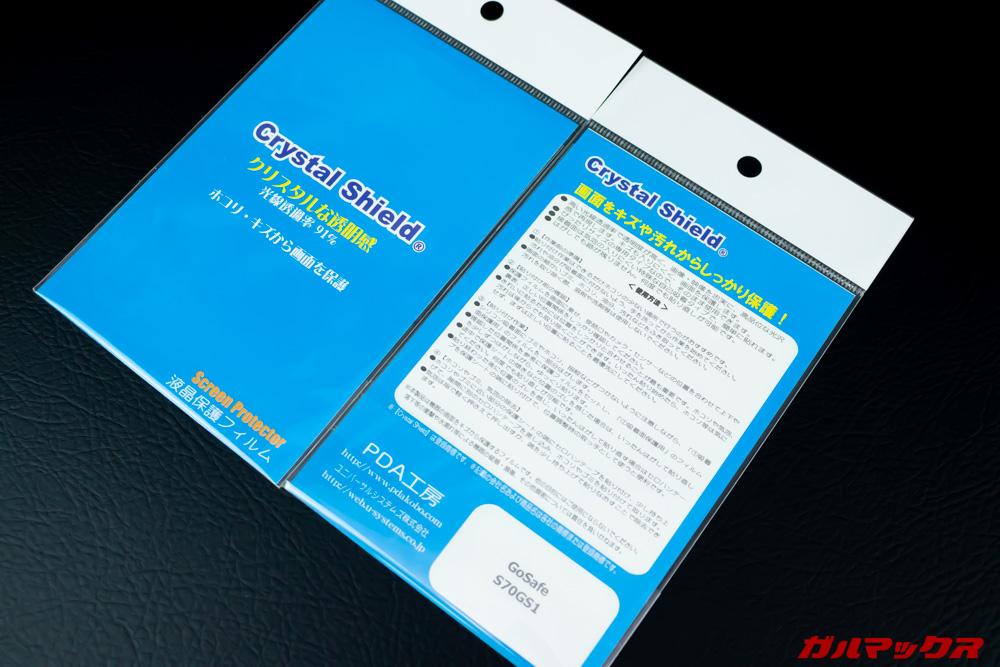 GoSafe S70GS1はPDA工房から保護フィルムがリリース済みです。