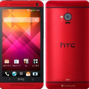 HTC J One(Snapdragon 600)の実機AnTuTuベンチマークスコア