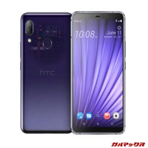 HTC U19e登場!スペックや特徴をチェック!