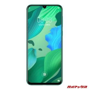 [公式情報]Huawei nova 5 Proのスペック、対応バンド、価格、特徴!