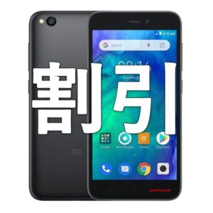 [6/23更新]Xiaomi Redmi Go の割引クーポン・セール・最安値まとめ[69.99ドル]