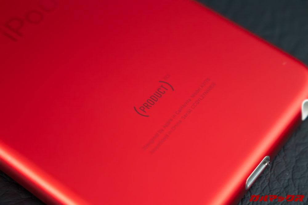 レッドカラー限定のPRODUCT RED表記が特別感を与えてくれます。