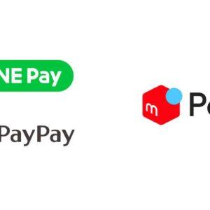 [本日7/11より開始!]PayPay、メルペイ、LINE Payが初の合同キャンペーンを実施、セブンイレブンで20%還元