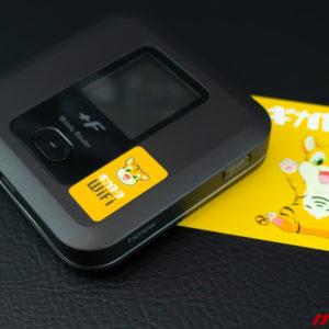 ギガトラWiFiのレビュー!固定回線代わりやギガが足りないiPhoneユーザーにオススメ