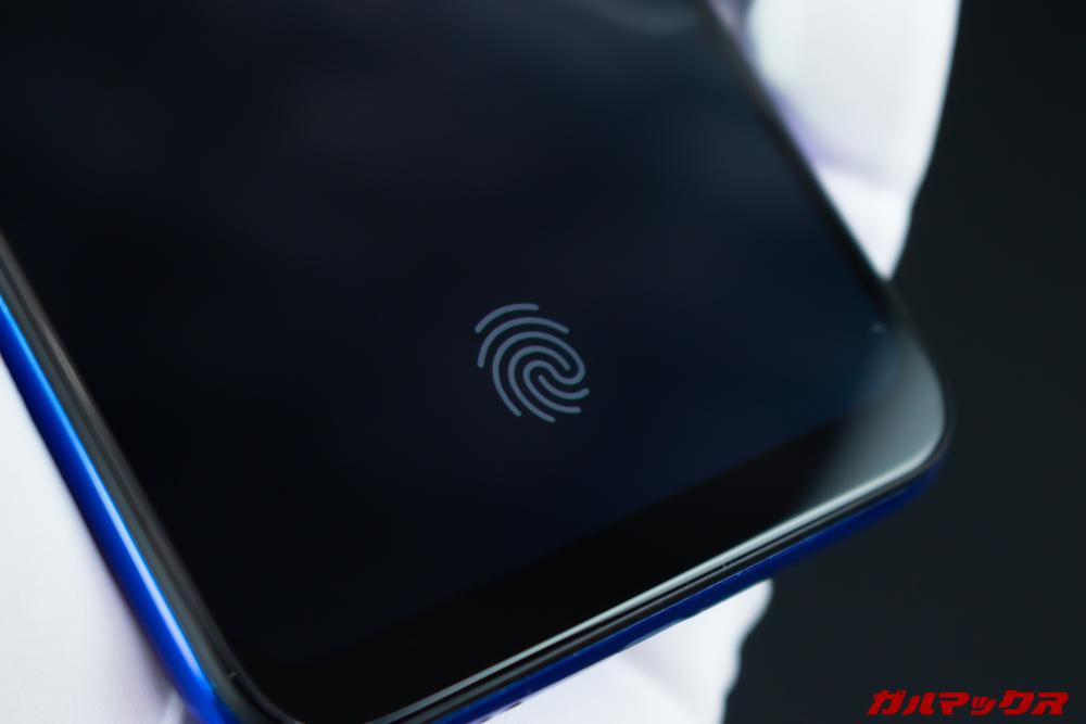 Xiaomi Mi A3の画面内蔵指紋センサーの出来栄えは良かったです。