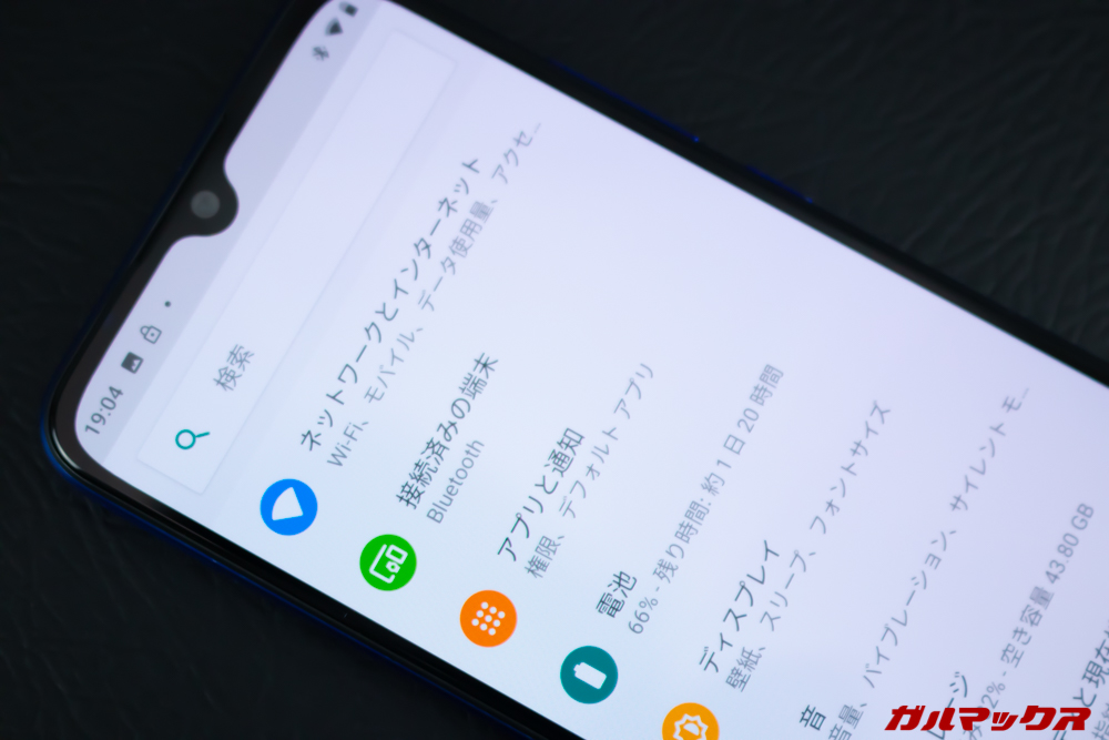 Xiaomi Mi A3は日本語対応、Googleサービス対応