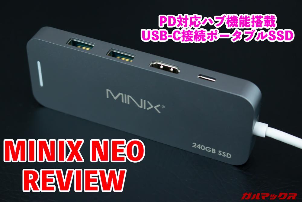 MINIX NEO
