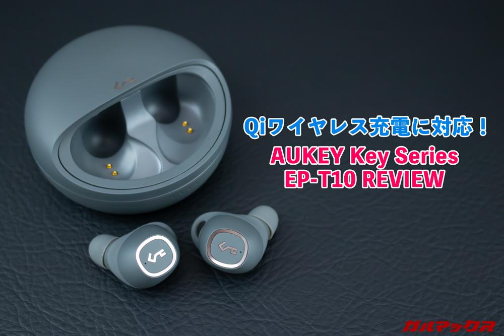 AUKEY Key Series EP-T10