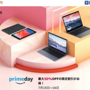 CHUWI、Amazonプライムセールに合わせ人気ノートPCやタブレット3種が最大30%オフに!
