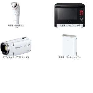 Amazonプライムデー!「パナソニックの家電・カメラ・AV機器がお買い得」ページを公開!