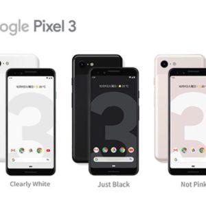 Pixel 3(Snapdragon 845)の実機AnTuTuベンチマークスコア