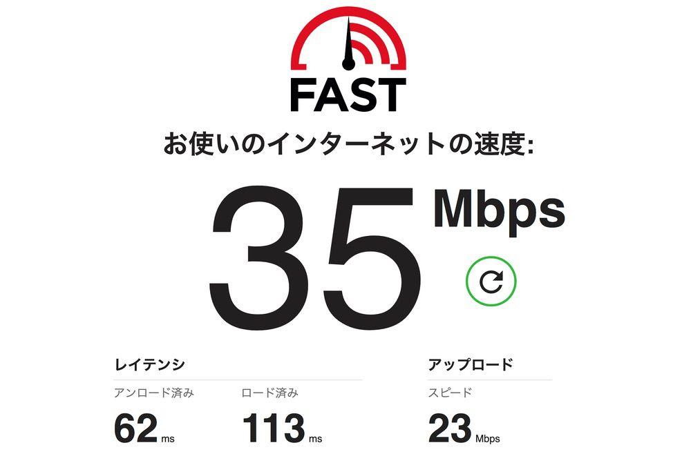 ギガトラWiFiはソフトバンク回線を利用しているので非常に通信が安定している。