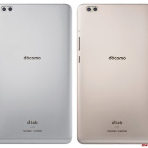 Huawei dtab compact/メモリ3GB(Kirin 659)の実機AnTuTuベンチマークスコア