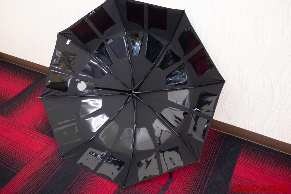 Nano Easy Umbrella