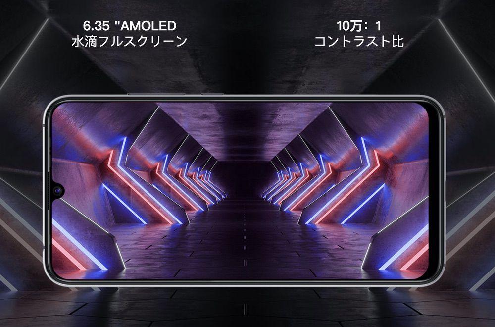 UMIDIGI Xは有機ELディスプレイを搭載