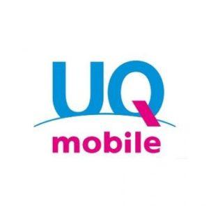 UQmobileで非VoLTESIMカード新規受付を9月30日に終了