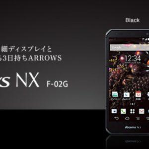 arrows NX F-02G(Snapdragon 801)の実機AnTuTuベンチマークスコア