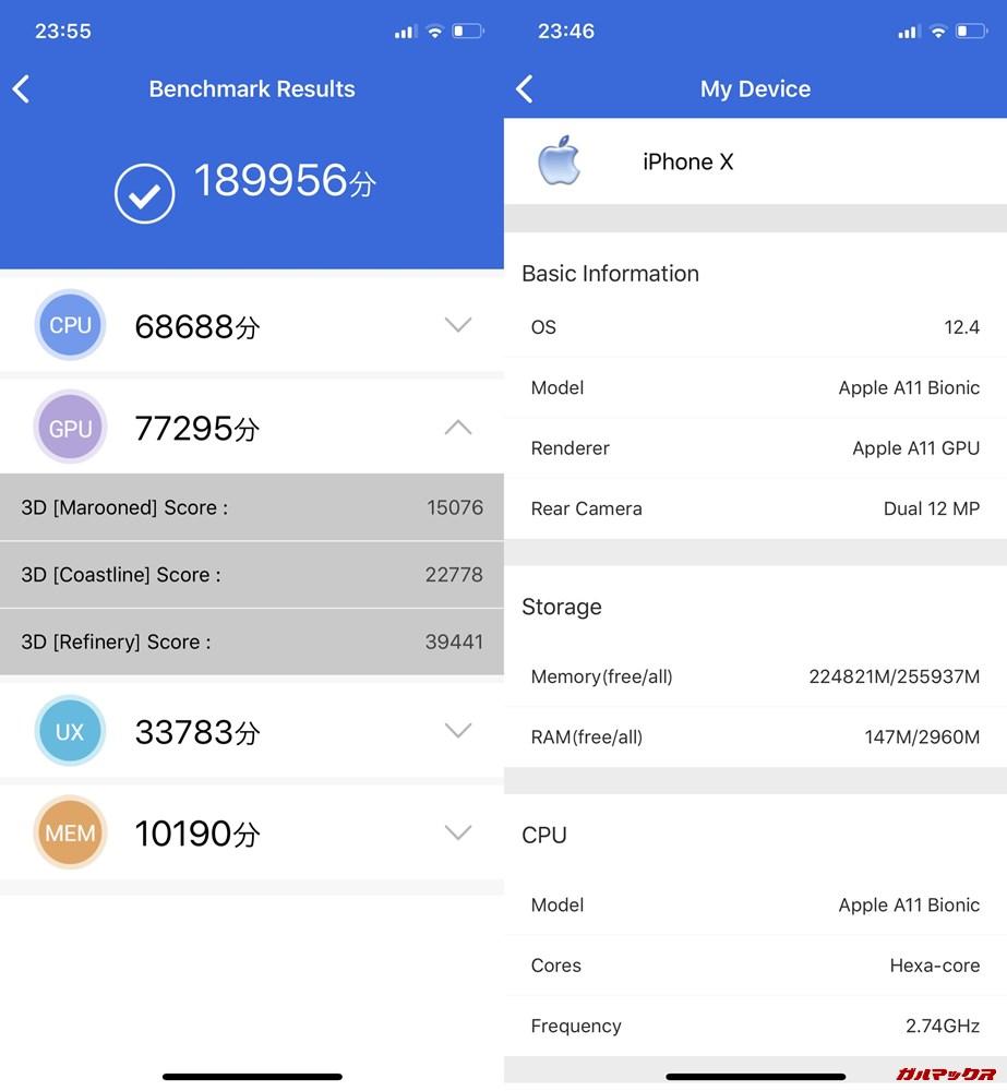 iPhone X(iOS 12.4)実機AnTuTuベンチマークスコアは総合が189956点、3D性能が77295点。