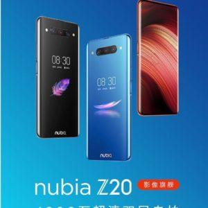 nubia Z20が登場。背面にもディスプレイを備えたSD855Plus搭載スマホ