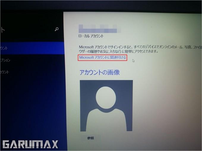 Microsoftaccount (3)