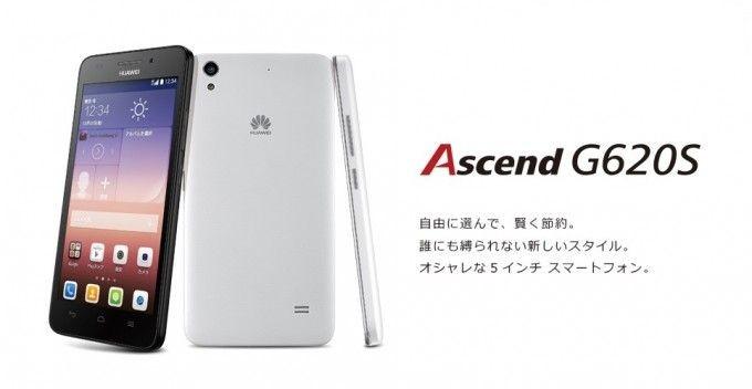 s-Ascend-G620S-680x352