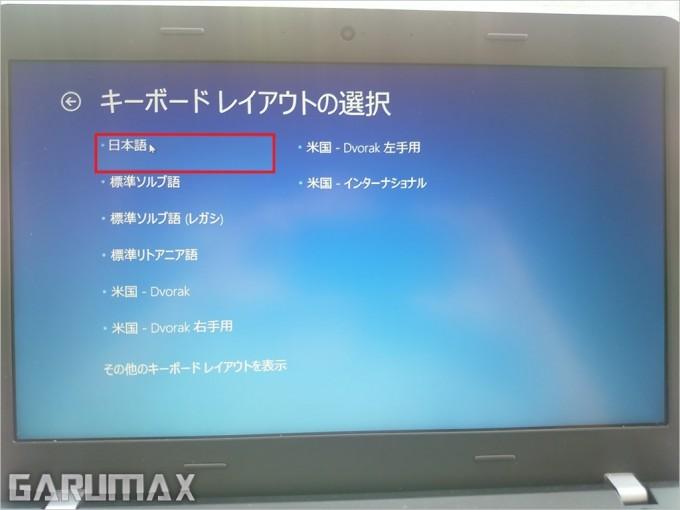 s-ThinkPadE450ssd (15)