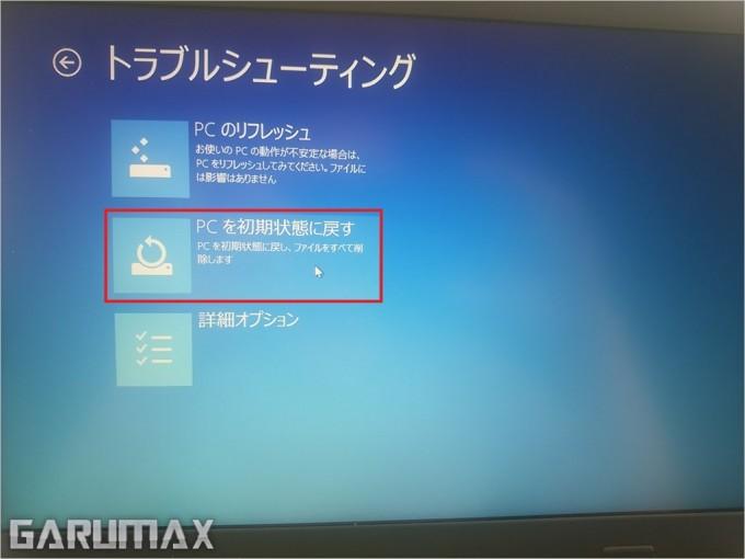 s-ThinkPadE450ssd (17)