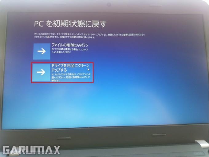 s-ThinkPadE450ssd (20)