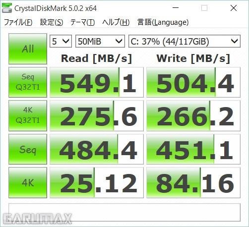 s-ThinkPadE450ssd (25)