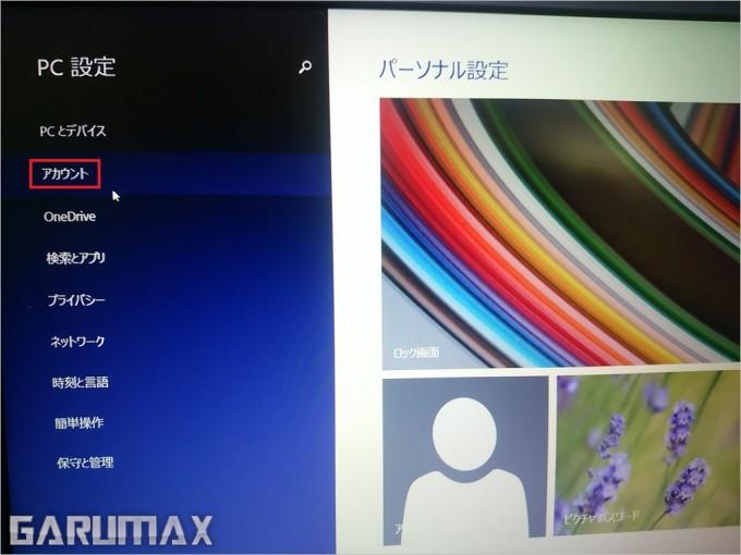 s-ThinkPadE450ssd (3)