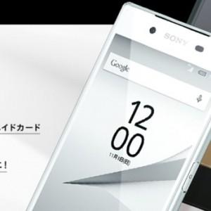 auがXperiaZ5(SOV32)を10月下旬発売なので各種キャンペーン情報をどうぞ