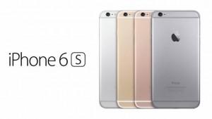 iPhone 6s(A9)の実機AnTuTuベンチマークスコア