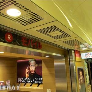 独占モデルもあったよ!楽天モバイルの名古屋栄店がオープンしたので行ってきた!