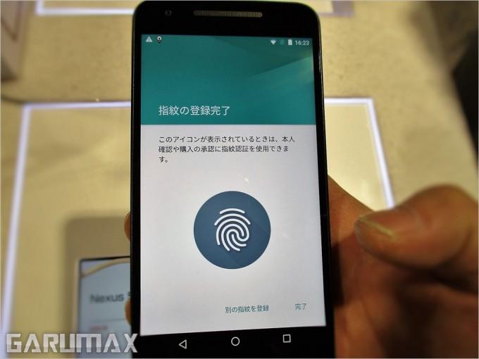 garumax-Nexus5x (11)