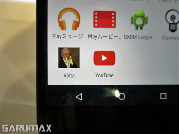 garumax-Nexus5x (13)