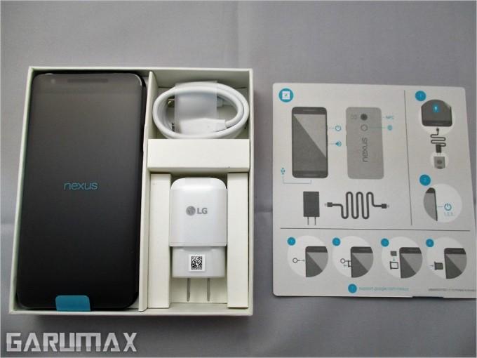 garumax-Nexus5x-p (5)