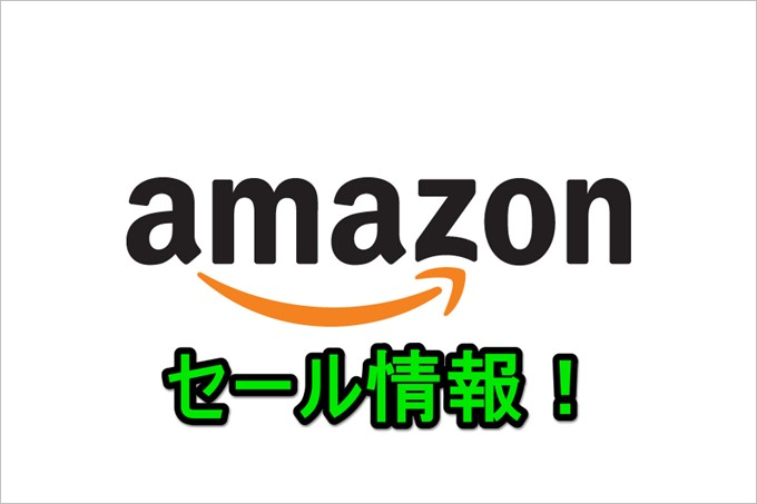 garumax-Amazon-sale
