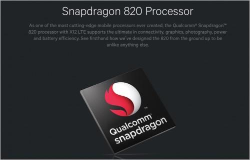 garumax-Snapdragon820