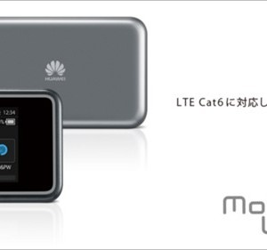 Huawei「Mobile Wi-Fi E5383」スペックレビュー。SIMフリーでCA対応。