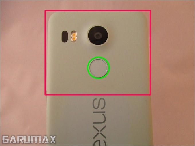 garumax-Nexus5x-finger