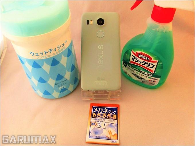 garumax-Nexus5x-kibami (14)